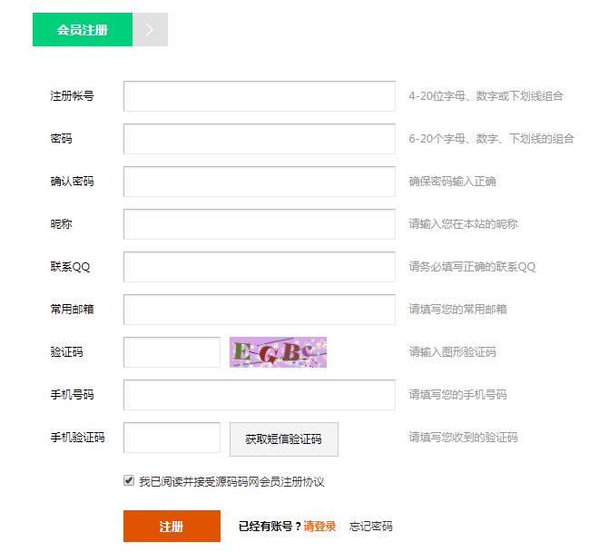 注册方式二.png
