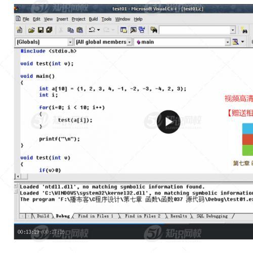 零基础c编程开发程序设计教程、C++/C语言从入门到精通全套自学视频