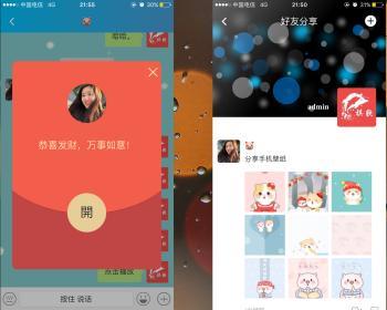 Android IOS IM 聊天、App 聊天系统、App 即时通讯