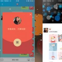 仿微信Android IOS IM/im即时通讯聊天软件源码、聊天系统App 、即时通讯App