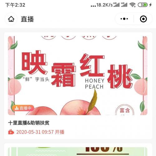 最新狮子鱼社区团购小程序源码13.0.2独立版本,php源码,完美运行