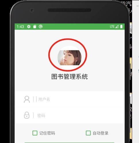 Android源码安卓图书管理系统源码,大学生毕业设计课设用安卓源码,使用sqlite数据库存储数据